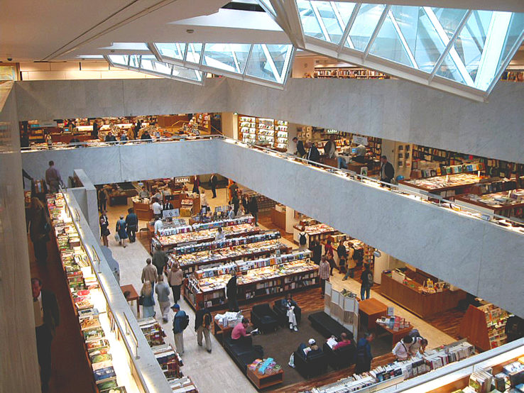 Akademischer Buchladen_Alvar Aalto_Helsinki_copyright a-tour
